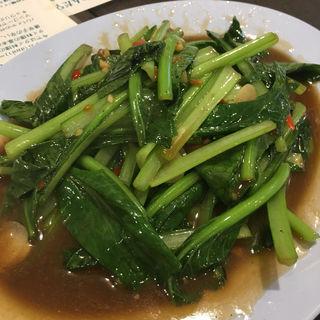 青菜炒め(長者町パクチー )