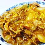 肉丼(時津 獅子林)