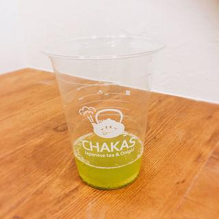 煎茶(CHAKAS チャカス)