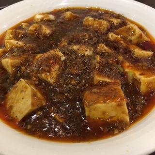 麻婆豆腐定食(辛口)(中華の鉄人 NEOPASA浜松店 )
