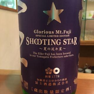 日本酒 SHOOTING STAR 夏の流れ星 純米吟醸無濾過生原酒(日本酒バー 雲レ日)