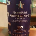 日本酒 SHOOTING STAR 夏の流れ星 純米吟醸無濾過生原酒