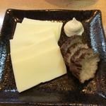 いぶりがっこチーズ