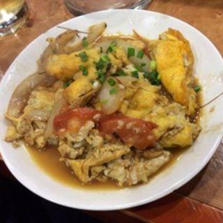 トマト玉子炒め(キセキ (カラオケ居酒屋キセキ))