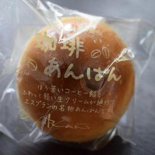 コーヒーあんぱん(エスプラン洋菓子店)