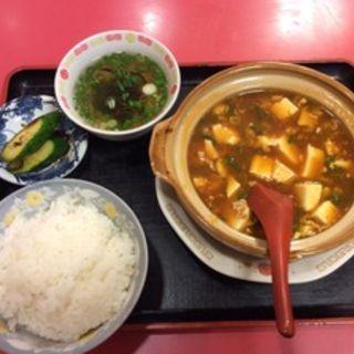 麻婆豆腐定食(中華料理 大栄飯店 (ダイエイハンテン))