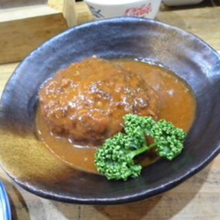 煮込みハンバーグ(あなぐま亭 )