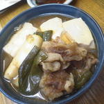 肉豆腐(庶民 )