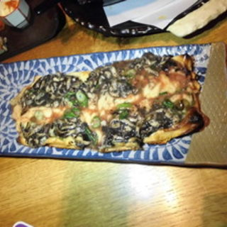 自家製塩辛と生麩のピザ(MICHIYA (ミチヤ))