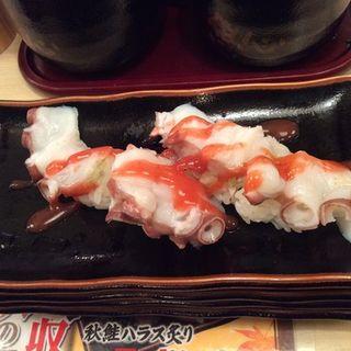 生たこ(2貫)(魚心本店)
