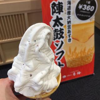 陣太鼓アイス(お菓子の香梅 山鹿店 )