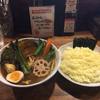 きのこたっぷりベジタブルカレー(吉田商店 (ヨシダショウテン))