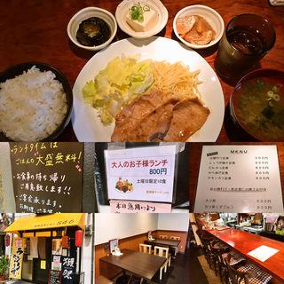 しょうが焼き定食(居酒屋キッチン 846 (イザカヤキッチン ヤシロ))