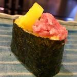 トロたく(たく海 )