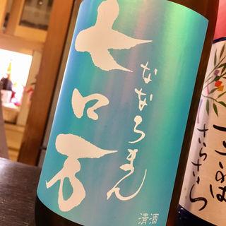 日本酒 七ロ万(たく海 )
