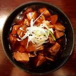 チャーシュー麻婆丼