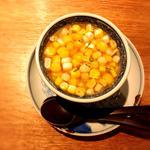 トウモロコシ海老茶碗蒸し