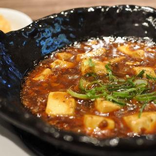 麻婆豆腐ランチ(中華ダイニング菜演)