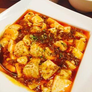 マーボー豆腐(百菜百味 銀座店 )