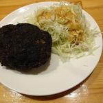 黒煙メンチ(100g)