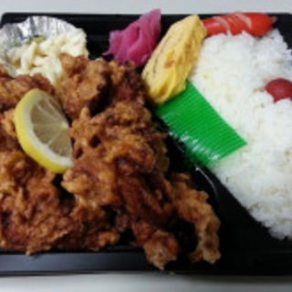 ザンギ弁当(あじ太郎 西線店)