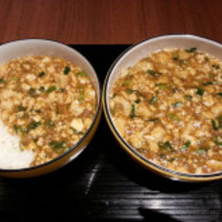 マーボー丼ハーフサイズ(中国料理 布袋 赤れんがテラス店 (ホテイ))