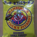 ラッキーラーメン(しお)(ラッキーピエロ 北斗飯生店 (LUCKY PIERROT))