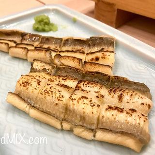 穴子白焼き(まずい魚 青柳 (マズイサカナアオヤギ))