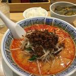 担々麺(5辛)
