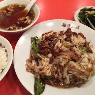 Dランチ キャベツと肉の味噌炒め(横浜飯店)