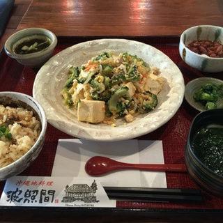 ゴーヤーチャンプルー定食 (沖縄地料理 波照間 ラゾーナ川崎店)