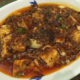 陳麻婆豆腐(蔓山 )