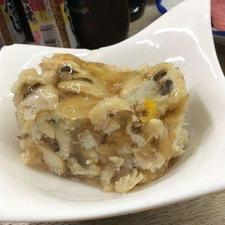 穴子の煮凝り(まるしん (丸進))