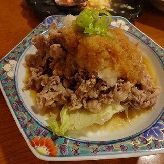 牛しゃぶおろしポン酢(遊季亭 )
