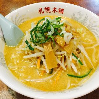 みそラーメン(札幌本舗 浜松町店 )