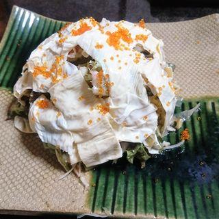 ゆばサラダ(柏寿司 )