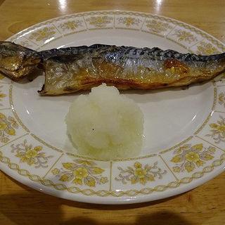 サバ塩焼き(臼屋食堂 )