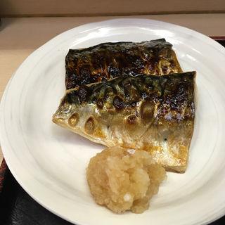 さば塩焼(魚竹 (うおたけ))
