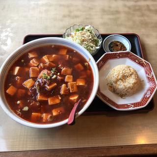 麻婆豆腐ラーメン半チャーハンセット(福来飯店 )