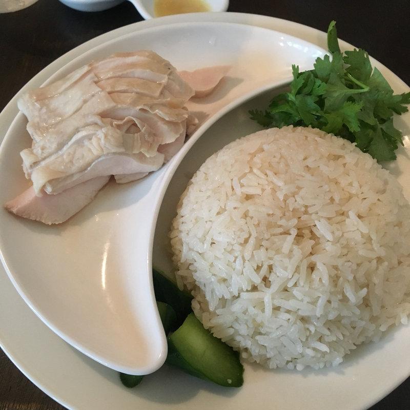 海南鶏飯(ランチ)