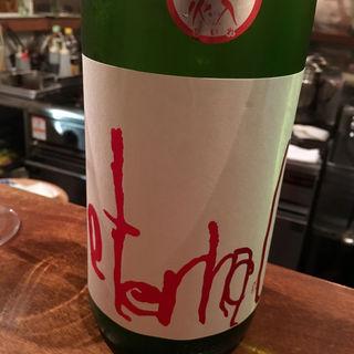 日本酒 陸奥八仙 eternal RED(コノ花まひろ )
