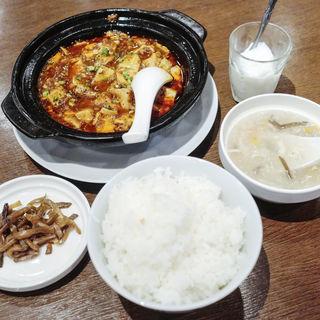 定食セット 本格麻婆豆腐(三鼎 (サンテイ))