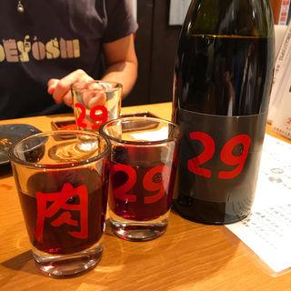 29ワイン(太陽 )