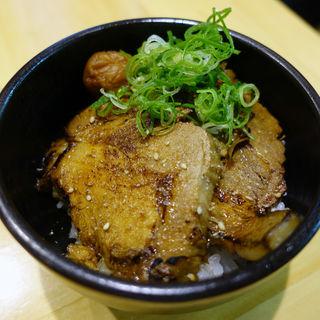 梅炙り煮豚ご飯(本町製麺所 阿倍野卸売工場 中華そば工房)