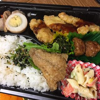 日替わり弁当C 鶏ささみ天ぷら(クロワッサン )