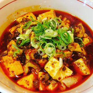 芙蓉麻婆麺  小 太麺(四川料理 芙蓉麻婆麺 (フヨウマーボーメン))