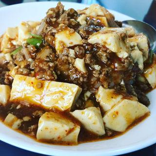 麻婆豆腐(中華料理 順興閣)