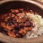 正宗麻婆豆腐(黒猫夜 (クロネコヨル))