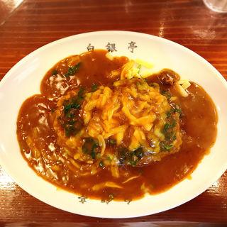 チーズカレー(カレー専門店 白銀亭 本町駅店 )