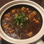 麻婆豆腐(同源)